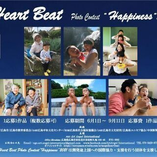 "Heart Beat Photo Contest ""Hap…"