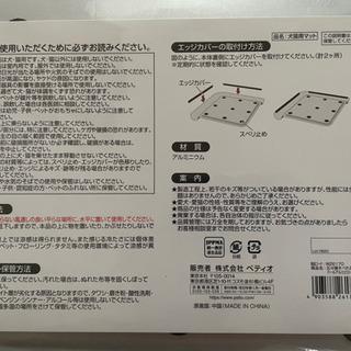 ワンちゃんネコちゃん用 クールアルミピローシートLサイズ − 新潟県