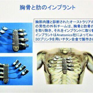 金属3Dプリンタの利用について解説した冊子です - 売ります・あげます
