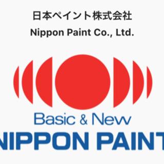 板金・塗装 各種カスタム - 地元のお店