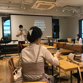 【本日開催】カフェ交流会vol172 友だちづくり