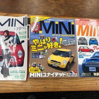 BMWミニ(R50~R53)関係の雑誌3冊です!