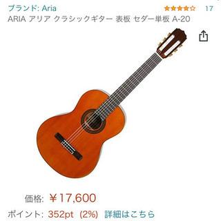 【値下げ】クラシックギター