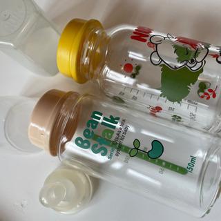 哺乳瓶 2本セットの画像