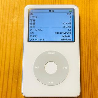 ※お値下げしました!iPod  30GB  MA444J  第5世代