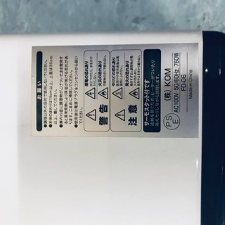 ♦️EJ20番KOMオーブントースター - 家電