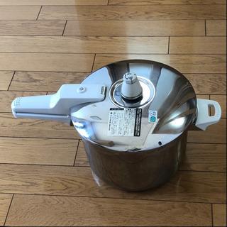 アサヒ軽金属の活力鍋 5.5L