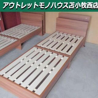 セミシングルベッド  ベット 幅80x奥行212x高さ75cm ...