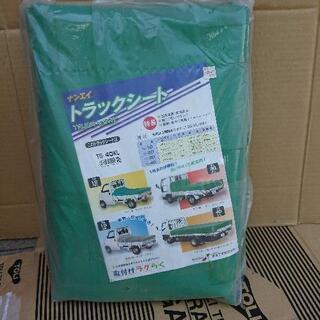 【ネット決済・配送可】新品★トラックシート 260x445センチ...