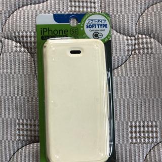 iPHone SE 5/5s