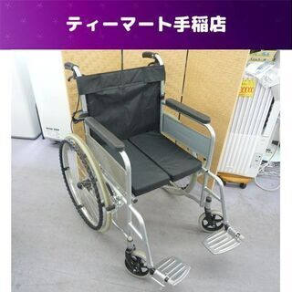 訳あり 車椅子 自走式 ハンドブレーキ 折りたたみ 車いす 車イ...