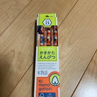鉛筆B(木物語)12本