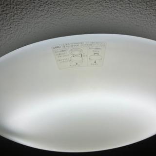 【中古】DAIKO シーリングライト 天井照明
