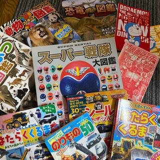 男の子向け 図鑑 11冊 スーパー戦隊 仮面ライダー のり…