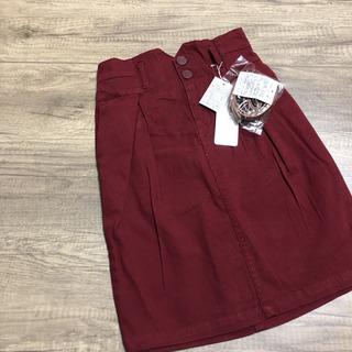 【新品タグ付き】エムズエキサイト スカート