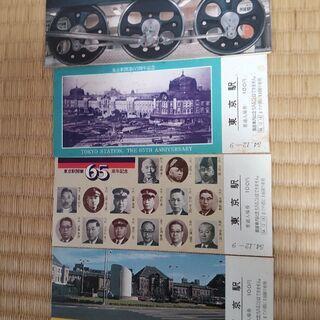 【レア】東京駅開業65周年記念入場券