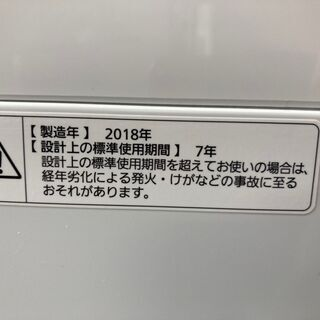 Panasonic 洗濯機 5kg 2018年製 CS071101 − 東京都