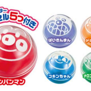 【美品】知育玩具 アンパンマン わくわくガチャころりん