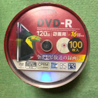 TDK DVD-R 120分録画用 100枚