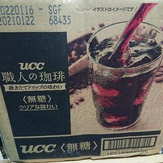無糖コーヒー 900ml × 24本