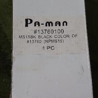 トラック用ハイウェイミラー パーマン - 車のパーツ