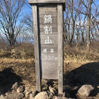 7/31⛰登山⛰鍋割山