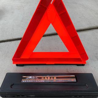 三角 停止板