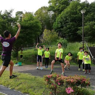 体験無料!子供陸上クラブ@センター北(吾妻山公園) 対象:年中~小学生