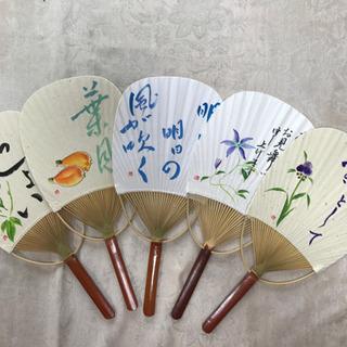 美文字教室(筆ペン、ペン字)