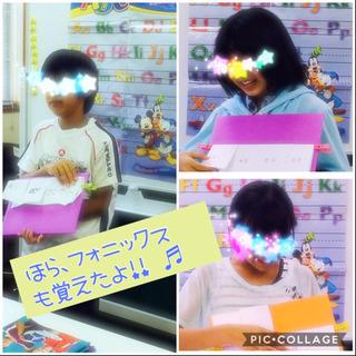 ⭐️小学生英会話コース⭐️10月生募集します!!