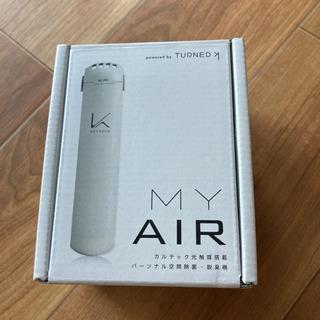 カルテック MY. AIR. ホワイト