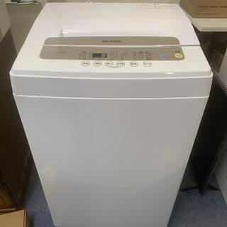 洗濯機2020年製