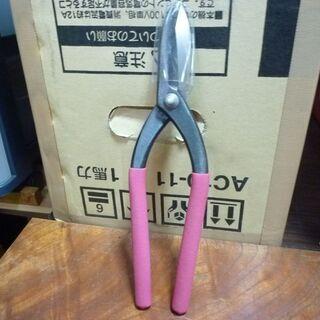 金切りハサミ・直線切り刃【未使用品】
