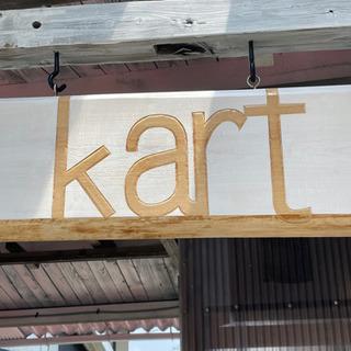 陶芸をメインに教室オープンしました