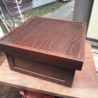 欅の茶箱【中古品】