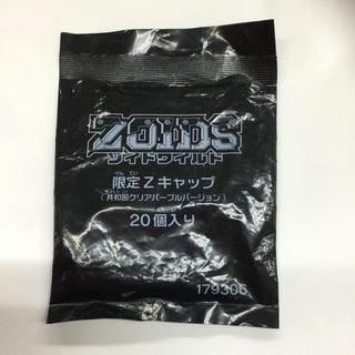 ゾイドワイルド 限定 Zキャップ