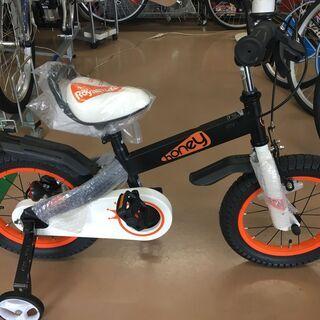 14インチ 補助輪付き自転車 ROYALBABY