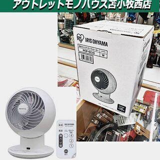 新品【アイリスオーヤマ サーキュレーター PCF-SC15 W】...