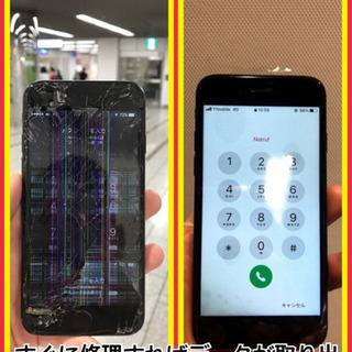 画面が崩壊したiPhone7!修理しないとデータが消えるかも!?