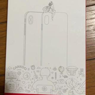 【ネット決済】iphone12proケース新品 中国製