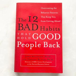 【ネット決済・配送可】【ネット決済・配送】The 12 Bad ...