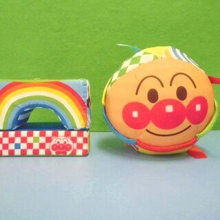 【お値下げ‼】JM8479)ベビラボ アンパンマン 布おもちゃ ...