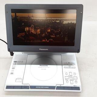 ポータブルDVD・CDプレーヤー DVD-LS90 Panaso...