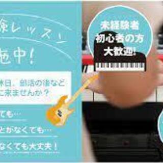 京都駅近!ピアノ弾き語りにも対応のヴォーカルレッスン、ヴォイストレーニング! - 音楽