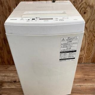 東芝2019年製(型式:AW-45M7)4.5キロ洗濯機‼️他セ...