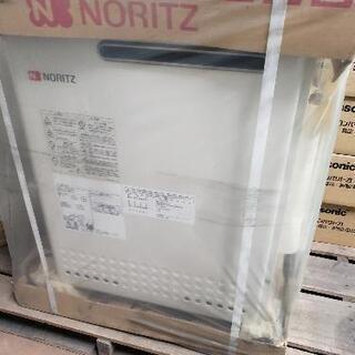 NORITZ   給湯器