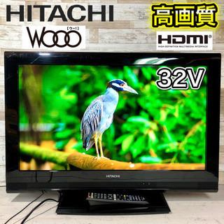 【すぐ見れるセット‼️】HITACHI Wooo 液晶テレビ 3...