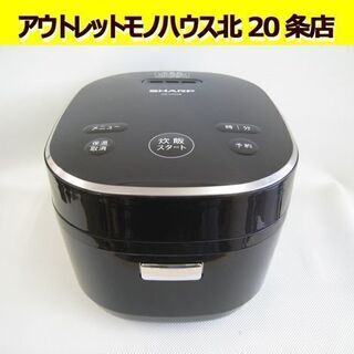 SHARP マイコン炊飯ジャー 3合炊き KS-CF05B-B ...