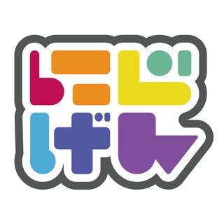 【就労継続支援】グラフィックデザインについて学びたい方大募集!【...