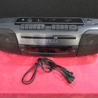 ダブル  ラジカセ ソニー SONY  CFS-W338 …